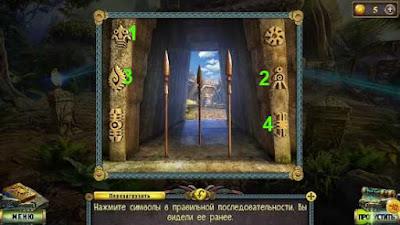 нажимаем на символы правильно в игре наследие 2 пленник гробницы