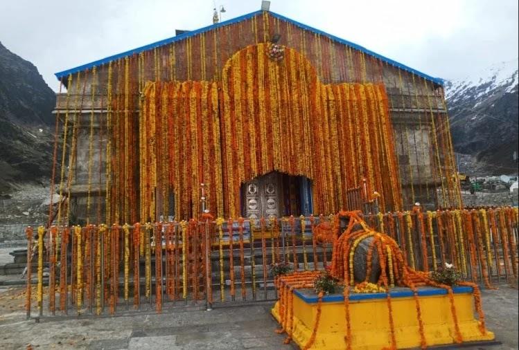 CHARDHAM YATRA 2021: Kedarnath Shrine starts online pooja and postal delivery of Prasad