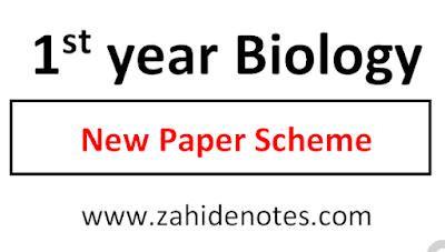 1st year biology paper scheme 2021 pairing new pdf punjab board