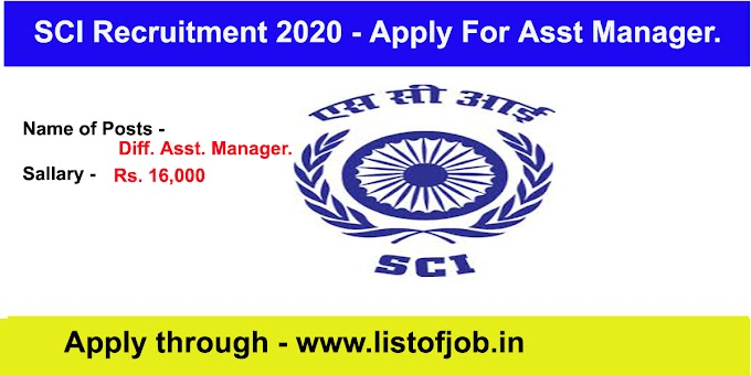 SCI recruitment 2020 - Apply Online for 47 Assistant Manager Job.