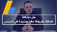 مهندس احمد قطب