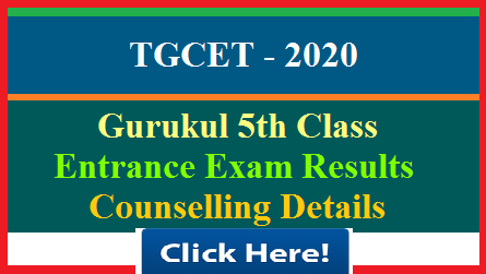 TG Gurukul CET 2020. TG CET 2020 means Entrance Test for Admission into 5th Class for the academic year 2020-21 (in TREIS, TSWREIS, TTWREIS )