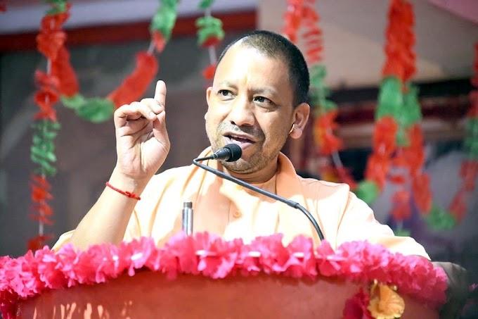 कानपुर में सीएम योगी और जेपी नड्डा ने किया भाजपा के कार्यालय का शिलान्यास, राकेश तिवारी, शशांक मिश्रा, सुनील तिवारी ने किया मुख्यमंत्री का जोरदार स्वागत