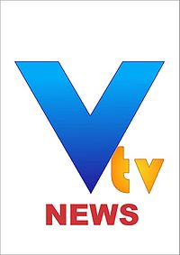 V TV news Gujarati channel added on Videocon D2H