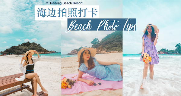 5 Beach Photography Tips 海边拍照打卡照 ft. Redang Beach Resort
