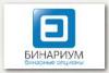 Брокер Binarium | Бинариум