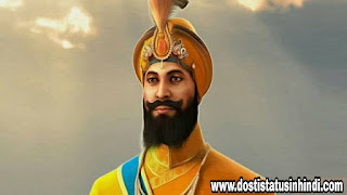 guru gobind singh date of birth