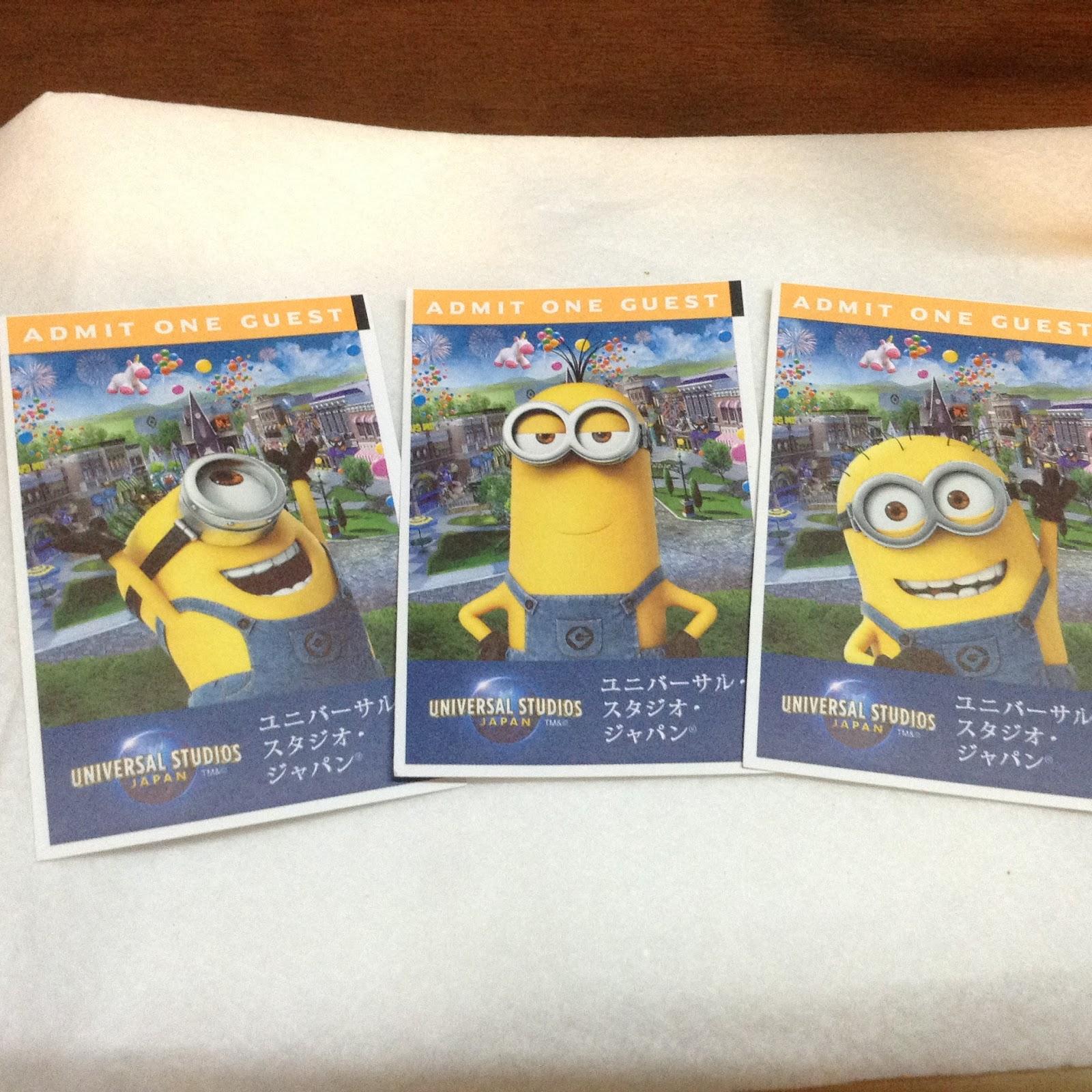 スタジオ ジャパン チケット ユニバーサル