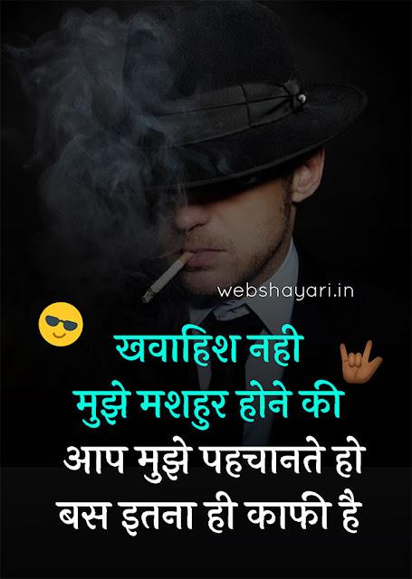 bhaigiri ke status hindi me