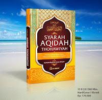 Jual Buku Terjemah Syarah Aqidah Thohawiyah Al Abror Media, Syaikh Shalih bin Fauzan al-Fauzan