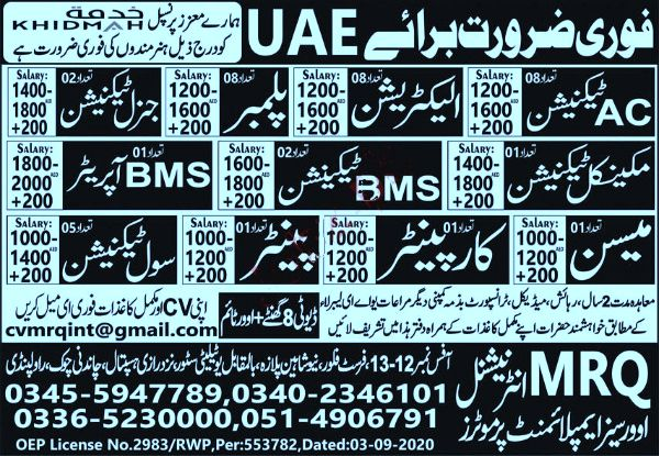 Mechanical Technician and  BMS Operator Jobs  in UAE 2020