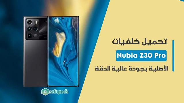 تحميل خلفيات نوبيا Nubia Z30 Pro الأصلية بجودة عالية الدقة