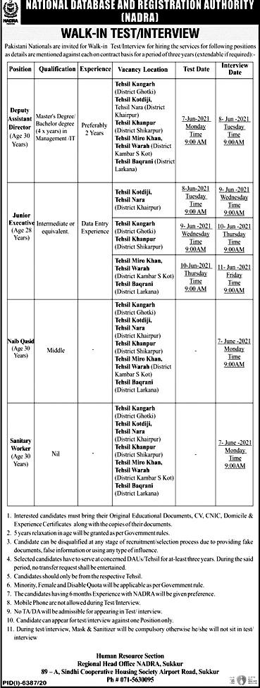 National Database & Registration Authority Nadra 2021 Latest Jobs