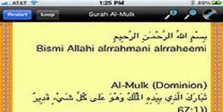 Subhanallah!! Faedah Membaca  Surat Al-Mulk  Ternyata Luar Biasa