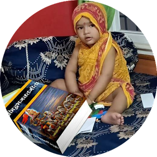 Darsh Chaurasia Geeta