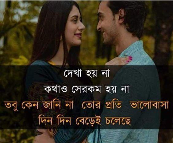 কষ্টের এসএমএস । Love কষ্টের sms । কষ্টের ছন্দ sms । Bangla sad SMS pic । Valobashar Koster Photo download । Bangla Sad love Photo ।