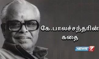 Super Housefull | News 7 Tamil