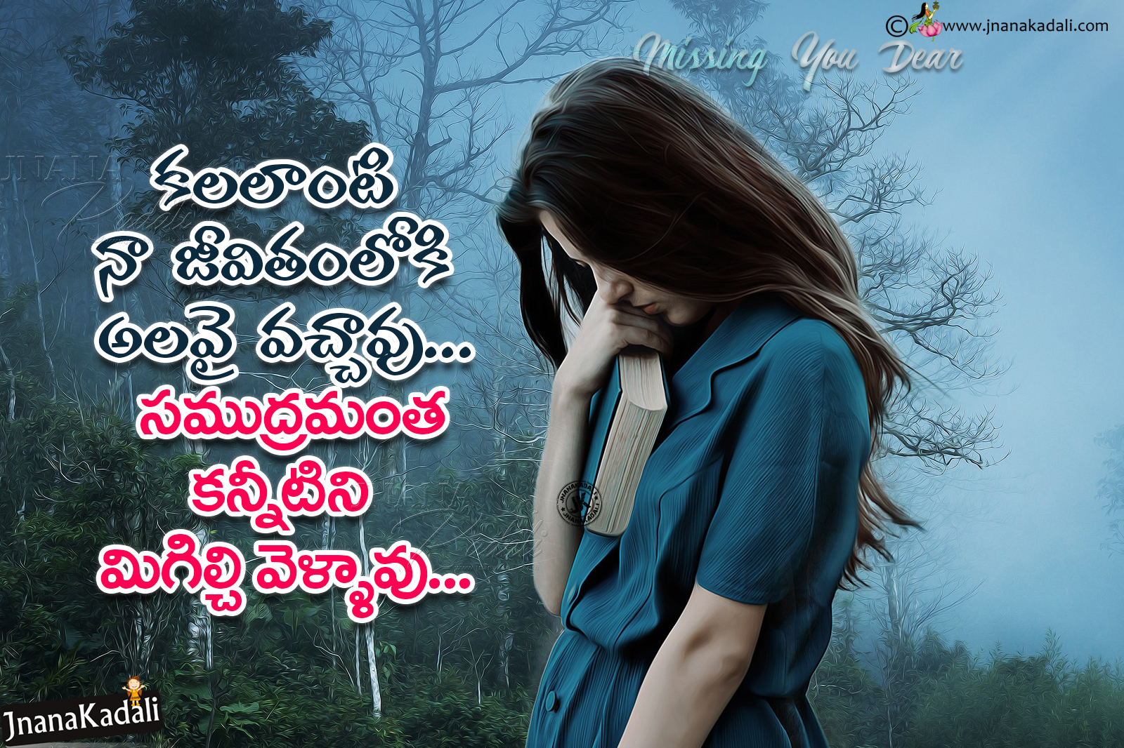 2019 dating quotes love 2018 telugu ✔️ and in best Kendall Jenner
