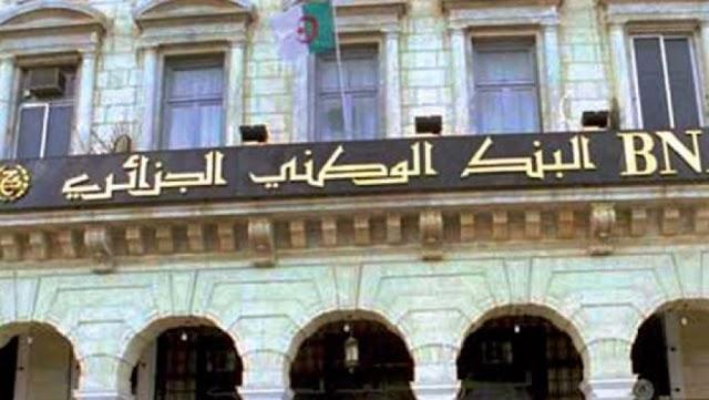 البنك الوطني الجزائري يسوق 9 منتجات تخص الصيرفة الإسلامية
