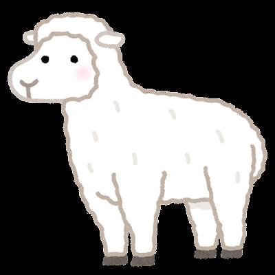 角のない羊のイラスト
