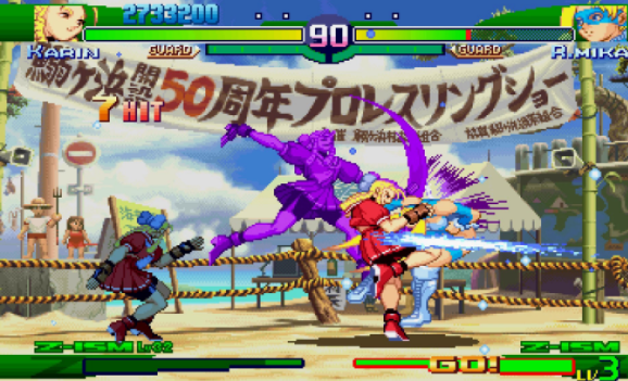 Download Street Fighter Alpha 3 PSX/PS1 ISO