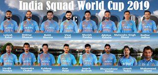 india squad for world cup