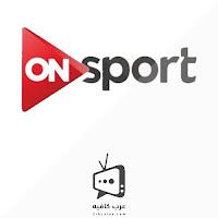 On Sport Live