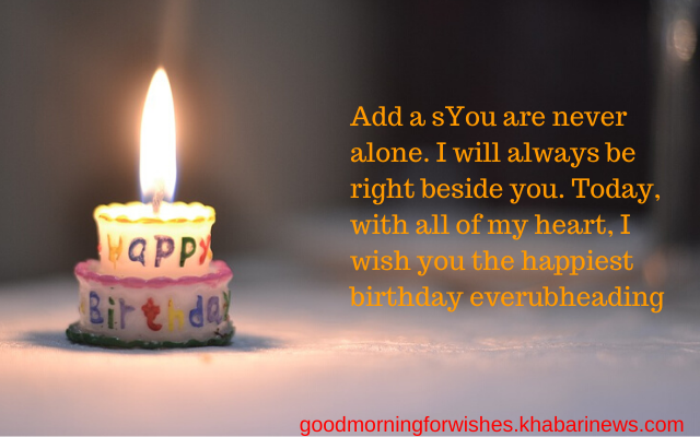 Happy birthaday Messages for friends