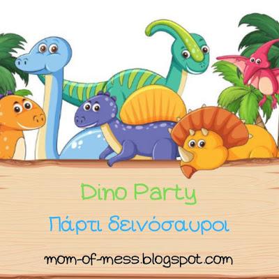 παρτι δεινοσαυροι