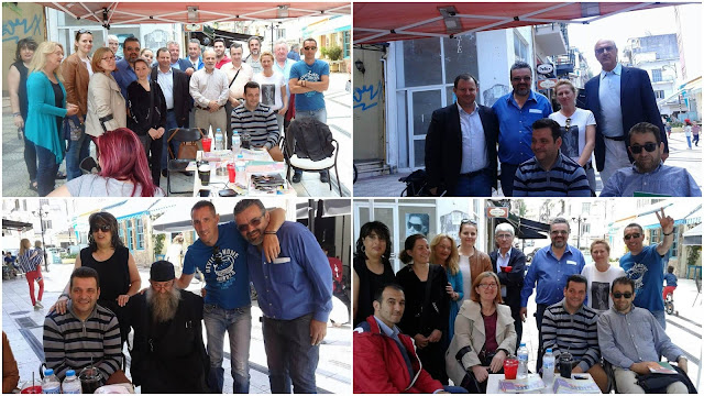 Ηγουμενίτσα: Ενημέρωση από τον Σύλλογο Στήριξης και Αλληλεγγύης Ατόμων με Σκλήρυνση Κατά Πλάκας Ν. Θεσπρωτίας (+ΦΩΤΟ)