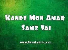 Kande Mon Amar Samz Vai
