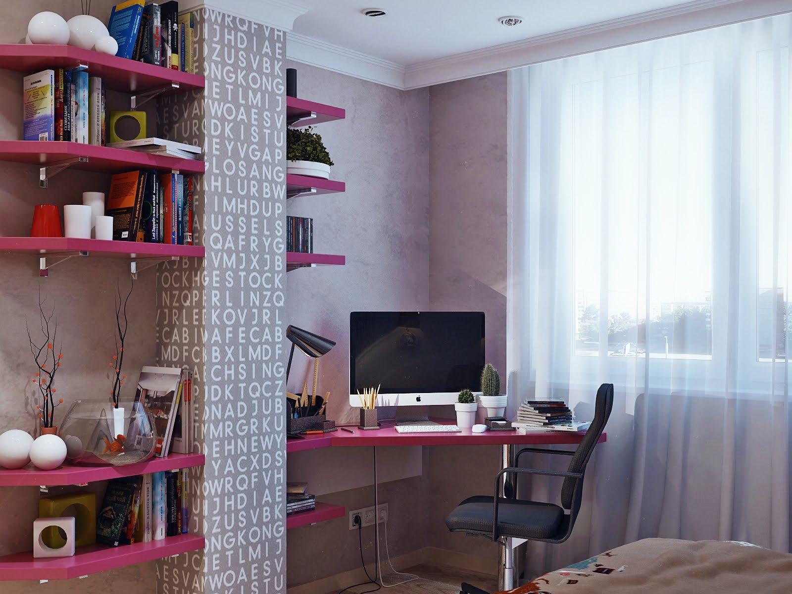 kids bedroom design ideas home office decoration home office decorating ideas. Black Bedroom Furniture Sets. Home Design Ideas