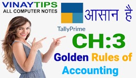 Chapter 3: Golden Rules of Accounting
