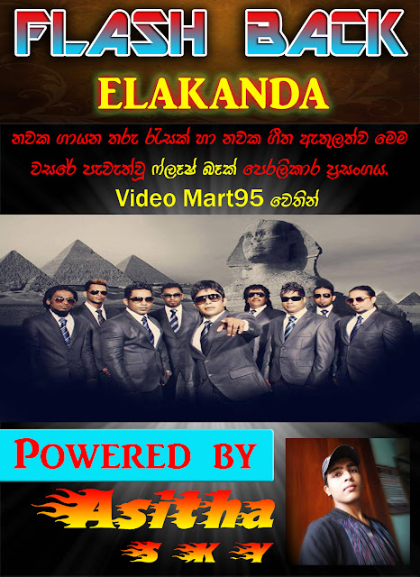FLAS HBACK LIVE AT ELAKANDA 2013