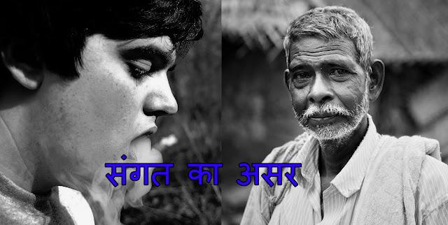 moral value short story in hindi