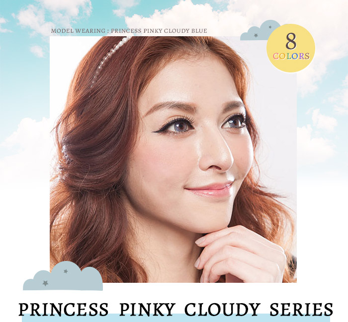 princess pinky cloudy series