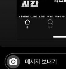 [PANN]NCT Dream Jaemin ve aktris Kim Ji-In'in sevgili dedikodusu çıktı