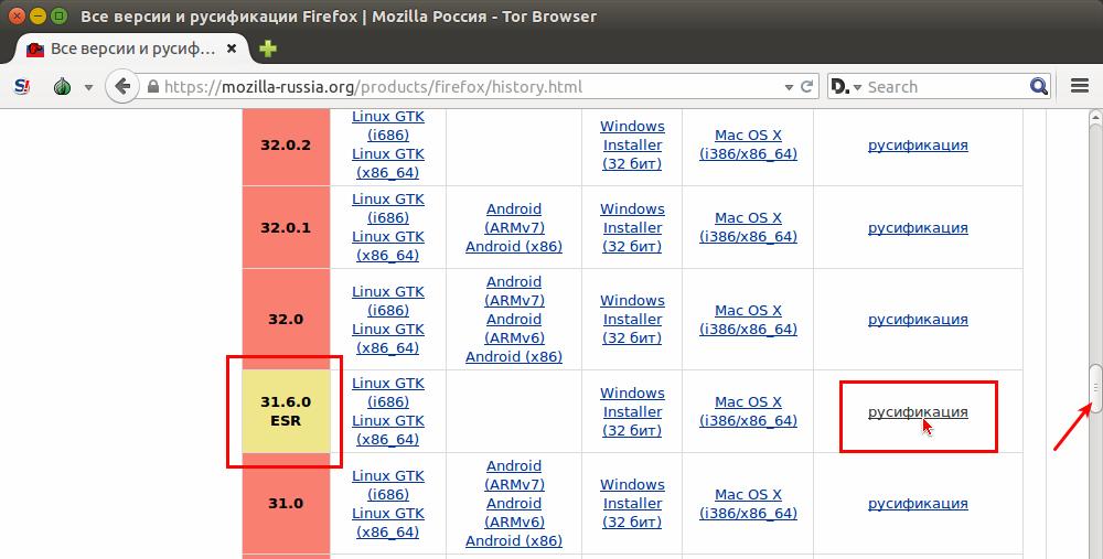 Tor browser установить ubuntu hudra darknet android hydra2web