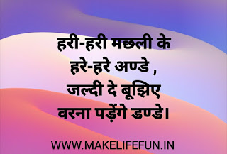 Intresting puzzles, best riddles, brain teasers, puzzles world, Funny Paheliyan in Hindi with Answer, new paheliya and riddle, baccho ki paheliya, latest collection of Hindi Paheliyan with Answer, new paheliya and riddle, english riddles, bujho to jaano, puzzles 2020, Top 10 riddle,