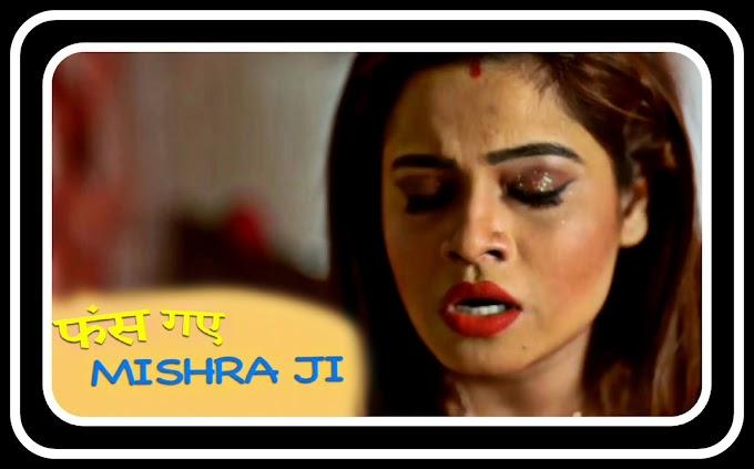 Aasma Sayed sexy scene - Phas Gaye Mishra Ji (2021)