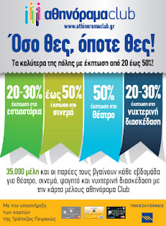 http://go.linkwi.se/z/11453-1/CD20438/?