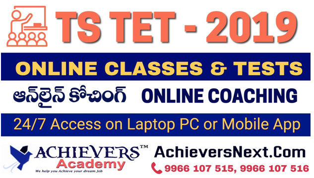 TS TET Exam Study material, Online Classes, Preparation Strategy/2019/07/ts-tet-2019-teachers-eligibility-test-online-coaching-study-material-preparation-strategy-download-www.AchieversNext.com.html