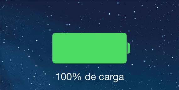 Cómo Calibrar la Batería de Celular sin ROOT - Batería Android Se Descarga Rápido