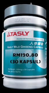 Tasly Wild Ginseng
