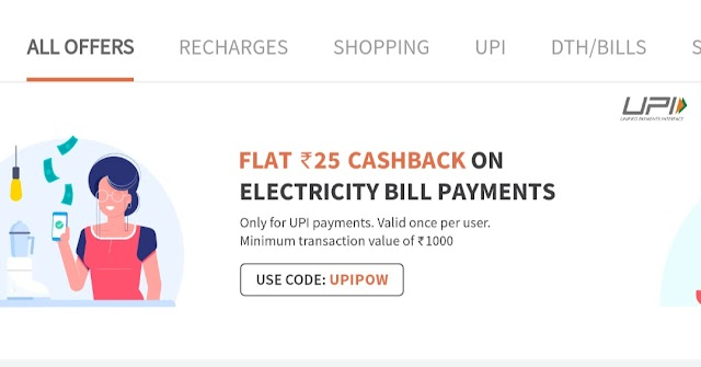 Free Recharge: Free recharge Cashback Offer On electricity bill Payment