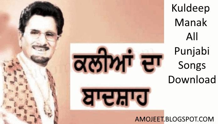 kuldeep-manak-all-punjabi-songs-download-links-single-tracks