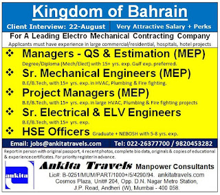 Electro Mechanical Contracting Company in Bahrain