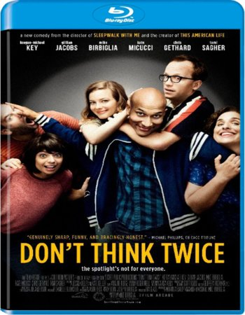 Don't Think Twice (2016) Dual Audio 300MB