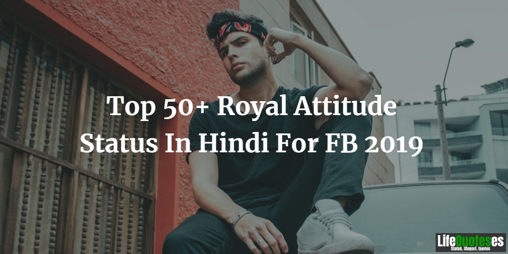 50+ royal attitude status in hindi for whatsapp and facebook