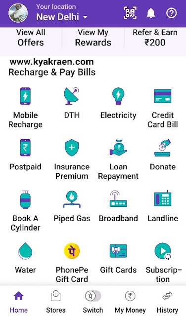 Bharat gas cylinder hp gas cylinder Indian gas cylinder booking on phonepe